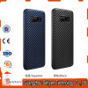 Carbon Fiber Case for Samsung Galaxy S8 Hoco 0.65mm Slim TPU Case
