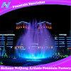 Music Dancing Program Control Fountain