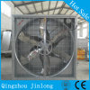 Hammer Ventilation Exhaust Fan for Greenhouse Poultry with Shutter for Cooling