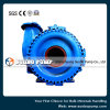 Heavy Duty Centrifugal Gravel and Dredging Pump