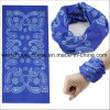 Seamless Outdoor Sport Bandanna Headwrap Scarf Wrap Headband