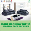 Modern Nordic Style Soft Cow Leather Upholstered Sofa