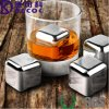 27mm*27mm*27mm Square Shape Whiskey Stone Stainless Skull