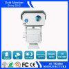 2.5km Day Vision 2.0MP CMOS Dual Housing HD Laser High Speed PTZ IP Camera