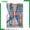 Metallic Heavy Duty Warehouse Storage Rack