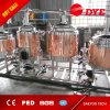 1bbl 2bbl 3bbl 100L Home Micro Mini Beer Brewing Equipment