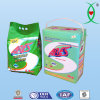 4.5kg, 3kg Strong Stains Removal Good Perfume Household Laundry Washing Detergent Powder
