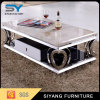 Furniture Stainless Steel Marble Coffee Table