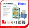 Small Model Manual Operation Cement Concrete Hollow Brick Machine