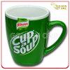Promotion Gift Silk Screen Print Porcelain Coffee Mug