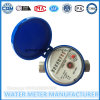 Rotary Type Single-Jet Brass Body Water Meter with Mechanism Parts