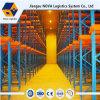 High Density Drive-in Pallet Rack From Nova Logistics