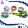 Easy to Used Cut Environment Glue Low Noise Parcel Tape