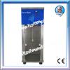 Frozen Dessert Machine HM22