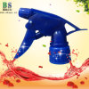 Good Quality Cleaning Plastic Trigger Sprayer