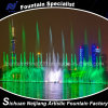Musical Water Fountain with Laser Show