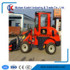 Small Front Discharge Loaders (SWM612)