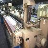 24 Sets Used Xianyang Tsudakoma Air Jet Loom Machinery