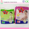 Non Woven Baby Diapers Free Sample Made in China