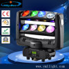 Ce RoHS Standard 16PCS 25W Endless Roller 4 in 1 RGBW Party Spot Spider Sharpy Beam LED DJ Bar Light Phantom Moving Head Light