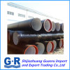 Ductile Cast Iron Tube for Water Drainage and Supply