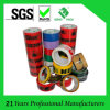 Strong Adhesion Custom Logo Printed BOPP Packing Tape