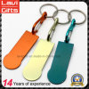 Customized Shape Metal Trolley Coin Keychain with Color