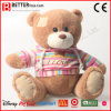 Stuffed Animal Soft Patched Bear Plush Bear Toy in Hoodie for Baby Kids/Children