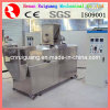 Floating Fish Feed Extruder Machine (RG-A1)