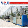 Extruder Plastic Machine/Twin Screw Extruder/PP Plastic Straps Band Machine