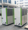 Milk Chiller/Water Cooler/Water Refrigeration Machine