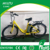 Steel Frame Electric City Bike 26 Inch with Lock