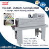 Automatic Heat Cutting & Shrink Packing Machine for Pharmaceutical (FQL450A+BS4522N)