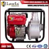 3inch Wpk30 80mm Kerosene Water Pump for Agriculture