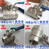 2-PC Ball Valve Threaded End Korean Type Factory