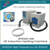 Bearing Housing Induction Heating Machine Spg50K-35b with 3m Long Cable