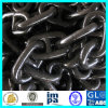 Marine U2 U3 Black Painted Stud Link Anchor Chain Supplier