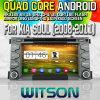 Witson S160 Car DVD GPS Player for KIA Soul (2008-2011) with Rk3188 Quad Core HD 1024X600 Screen 16GB Flash 1080P WiFi 3G Front DVR DVB-T Mirror-LinkPip(W2-M07)