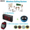 Restaurant Guest Paging System Digital Order Equipment for Restaurant Screen Services Transmitters