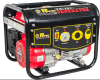 1kw Mini Petrol Generator Small Gasoline Generator Set, China Petrol Generator
