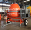 CMH500 (CMH50-CMH800) Gasoline Concrete Mixer