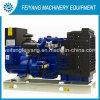 34kVA Diesel Generator Water Cooling