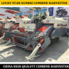 Hot Sale 4lz-5g Farm Combine Harvester, Luckystar Xg988z for Rice and Wheat, Xg988z Combine Harvester