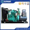 150kw 205kVA Chinese Engine Yuchai Silent Diesel Genset