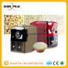 Family Use Rice Mill Machine