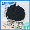 Low Price Rare Earth Pr6o11 99.9% Praseodymium Oxide