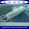Bestyear Sightseeing Boat of Tour 2000