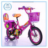 Popular Safety Kids Bike with Training Wheel, Children Bike