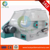 Poultry/Animal/Chicken/Cattle Feed Mixing Machine