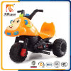 New Fashion Children Battery Motor Bike with 3 Wheel Wholesale